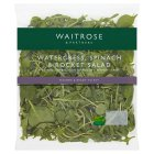 Waitrose watercress, rocket & spinach salad - 130g