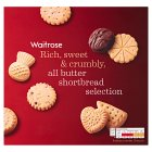 Waitrose all butter shortbread selection - 450g