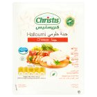 Christis halloumi cheese - 250g